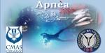 ApneaStar